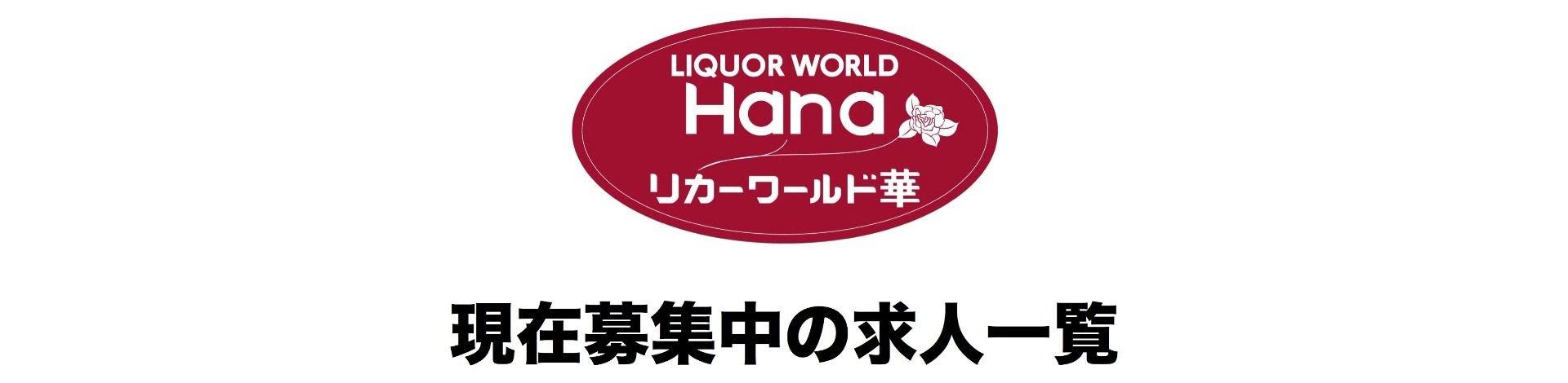 newロゴ文字入り.jpg